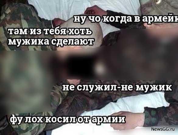 Парень сел на бутылку, русское порно видео военные омон