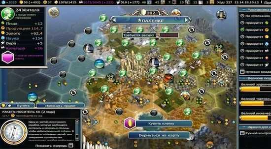 Игры военные стратегии для мальчиков онлайн бесплатно мини игры онлайн гонки машины