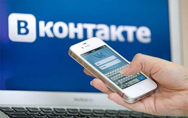Поиск в контакте по телефону. Как найти страницу человека ВКонтакте ... 76f52474371